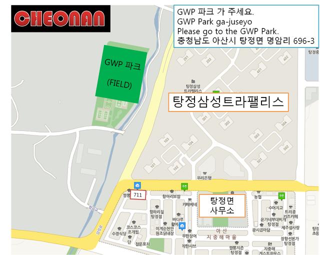 Republic of Korea Ultimate - (South Korea, ) - powered by ...