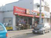 http://www.homehardware.ca/en/dealer-microsites/1318-4/contact-information.htm