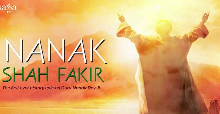 Nanak Shah Fakir