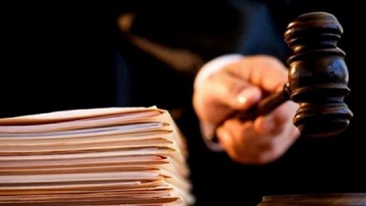 granting of anticipatory bail