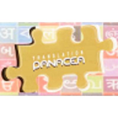 Translation Panacea Ltd