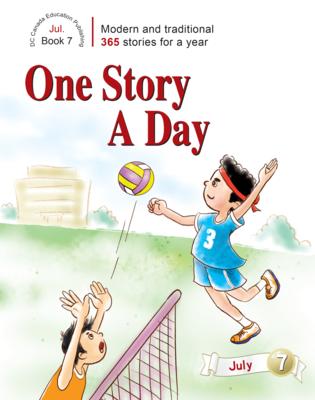 Story a Day - July