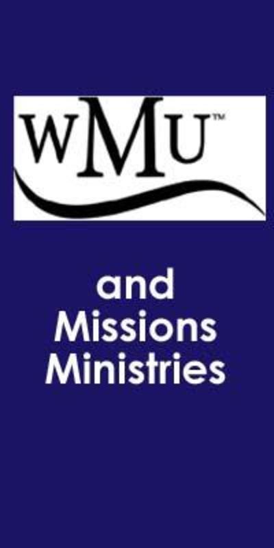 Woodland Baptist Church Matthews Est 1901 Ministries