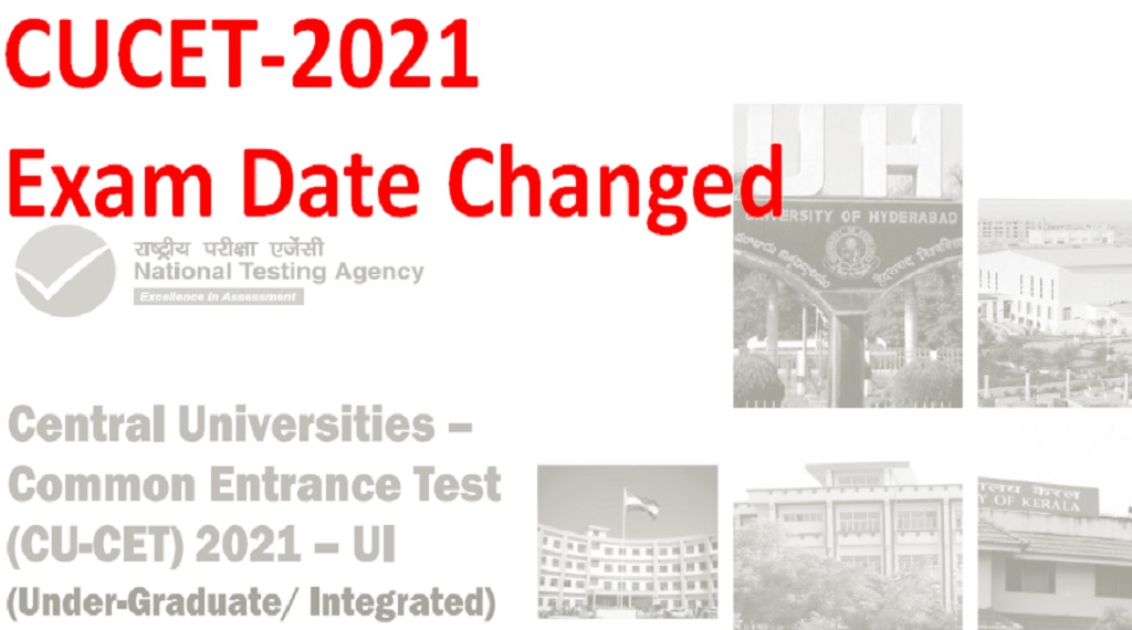 CUCET 2021 Date Changed