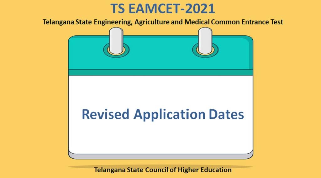 Telangana EAMCET 2021 Revised Dates