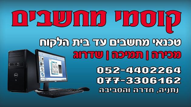 Ec472074865fab9fdf1b2298b6979408