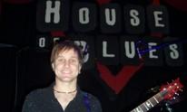 Anaheim Hills Guitar & Bass: Music Lessons
