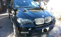 Earth Car Wash: Car Wash