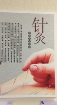 Ren En acupressure&acupuncture: Massage Therapy