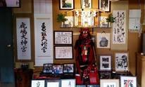 Bujinkan Keiko Dojo: Martial Arts