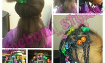 Ebony Styles Beauty And Barber Shop: Hair Straightening