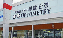 Rowland Optometry: Eye Exam