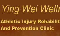 Ying Wei Wellness: Acupuncture