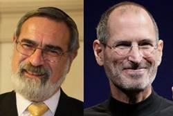 Rabbi Jonathan Sacks and Steve Jobs