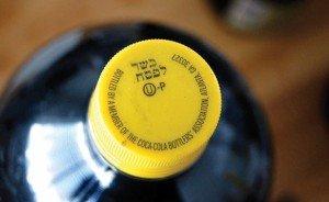 pas-kosher-coke_032213