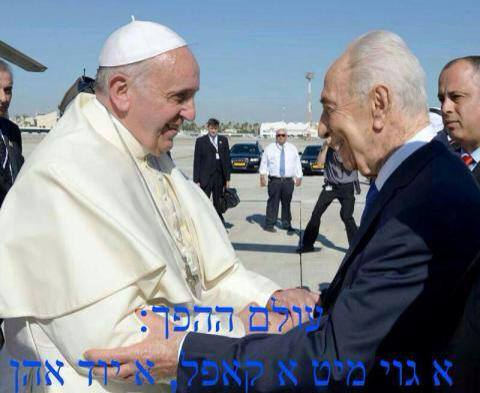 Pope visiting peres: Upside-down world