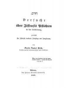 Horeb Title Page