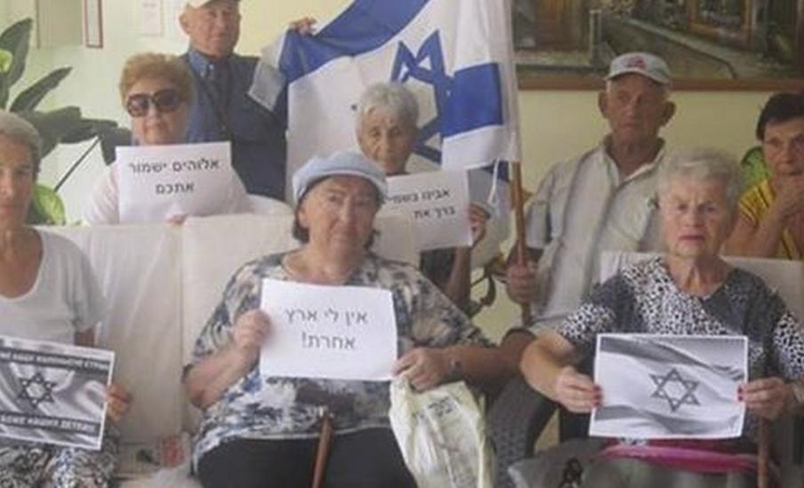 holocaust-survivors-donate-100000-shekels-idf