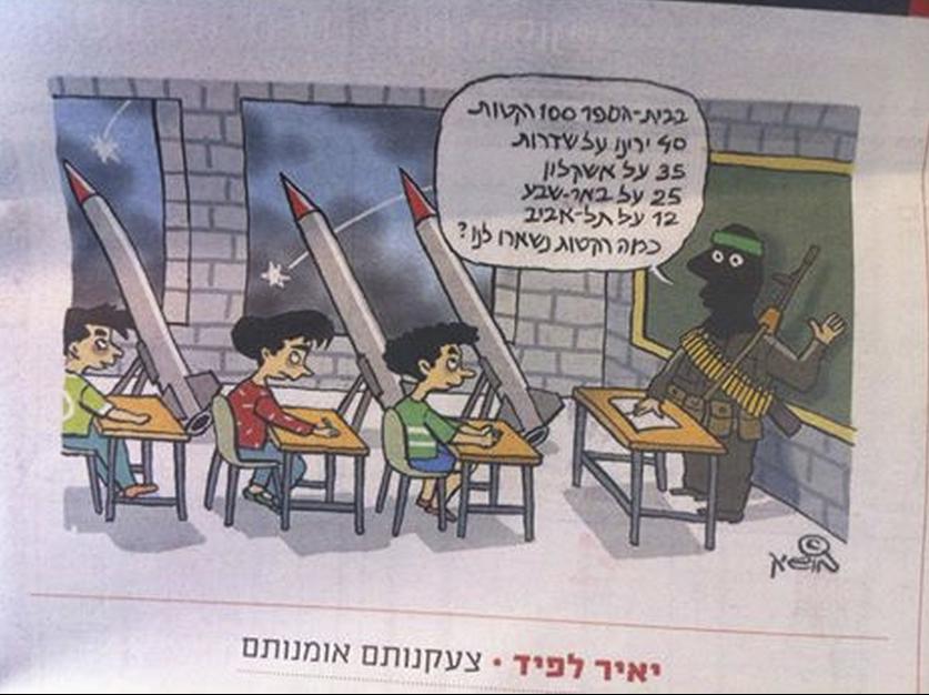 hamas-school-rockets