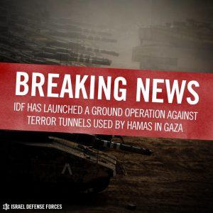 idf-breaking-news-ground-strike