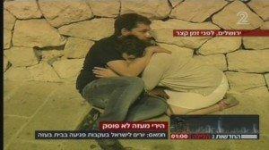 Jerusalem-take-cover-e1408485908427-635x357