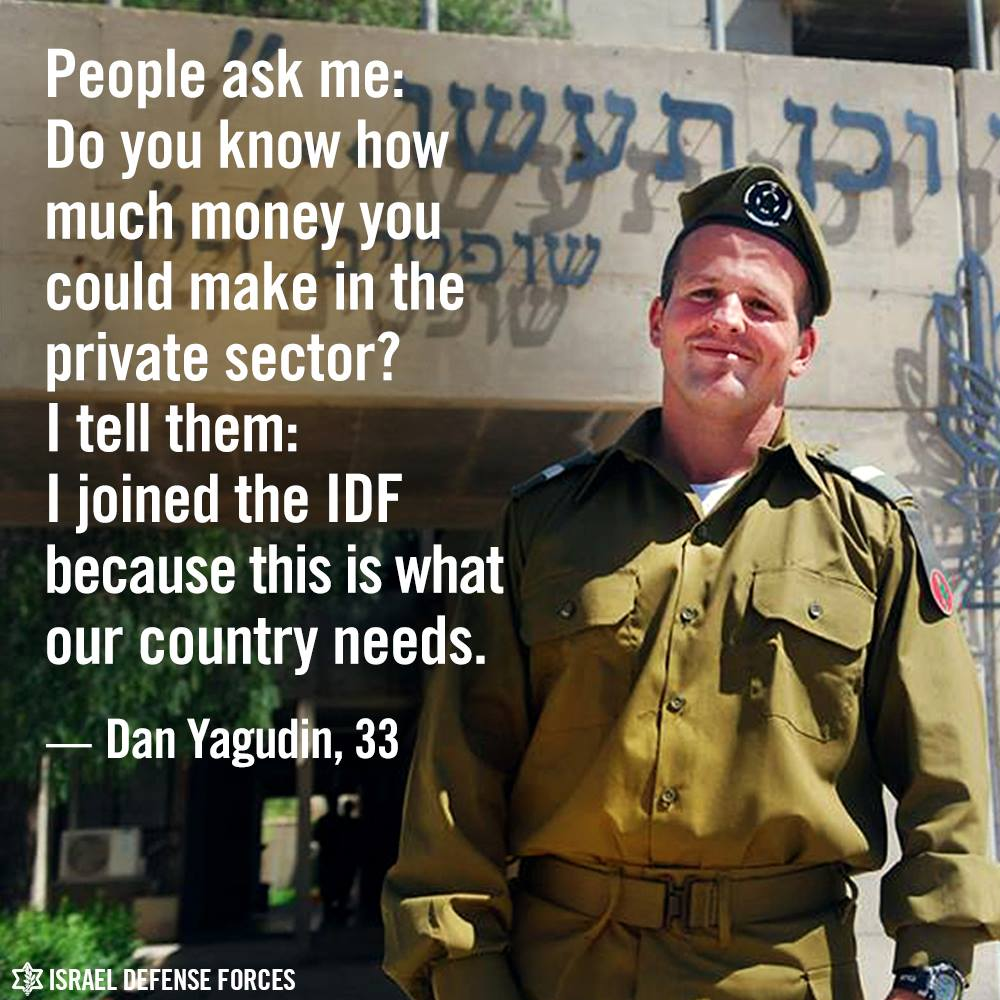 idf-soldier-needed