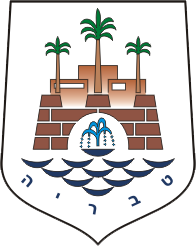 Coat_of_arms_of_Tiberias