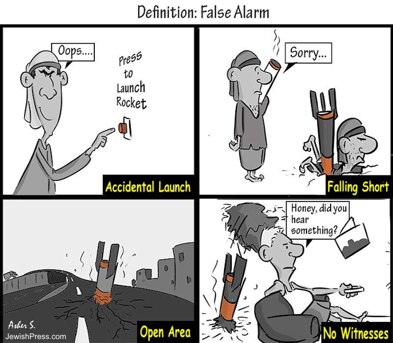 False-Alarm-21