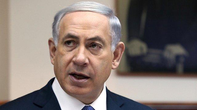 Netanyahu at this morning's cabinet meeting (Photo: Amit Shabi)