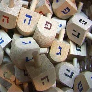 jerusalem-dreidels