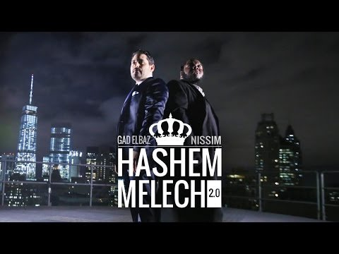 hashem-melech-2.0