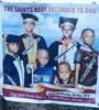 Photos: 6 children of same parents poisoned to death in Anambra state set to be buried next week
