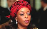 Kerosene subsidy: Alison-Madueke, Yakubu's absence stalls probe