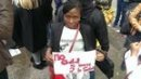 Nigeria abductions: UK protesters call for more to be done