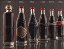 Vintage bottles! Check out Coke's transformation through the years
