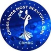 Registration Begins For Cross Rivers State Most Beautiful Girl 2015