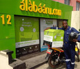 An Alabaaru can help you make your loved ones happy this Xmas Season