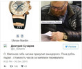 Read how a Russian politician's 'man of the people' stunt was undermined by his luxury swiss watch