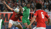 Egypt 1-0 Nigeria (Super Eagles say goodbye to AFCON 2017)
