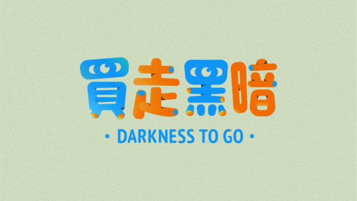 Wsd Darkness To Go Icon