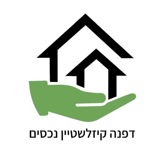 Logo 2c 1613496019