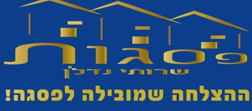 Logo 4v 1517777621