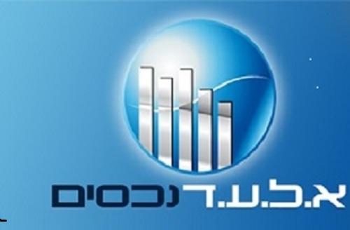Logo 5x 1558862365