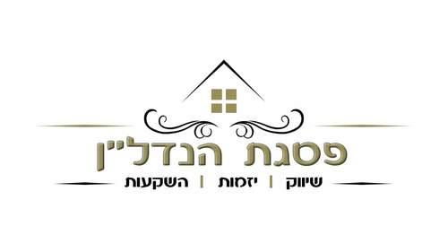 Logo 5y 1520120778