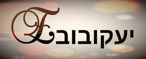Logo 6e 1523917953