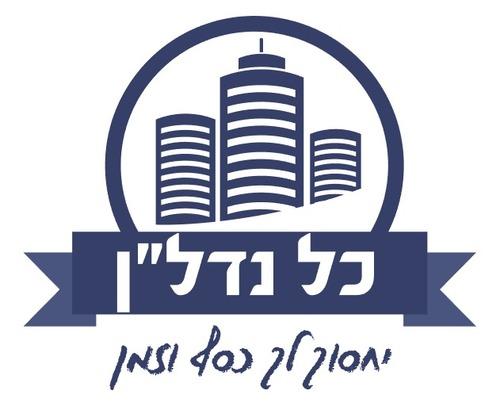Logo 6w 1561305986