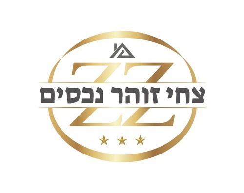 Logo 7s 1599471386