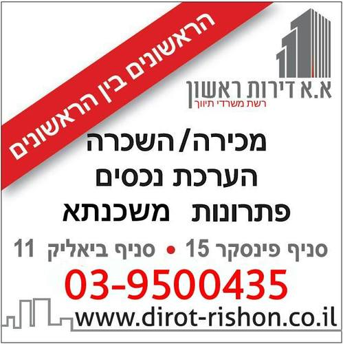 Logo 7w 1517760767