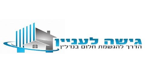 Logo 8m 1523281772