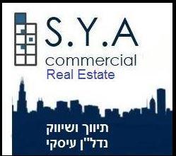 Logo 8t 1519335334